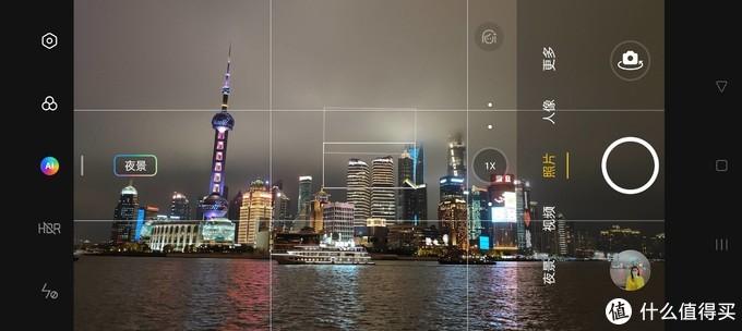 双主摄、全链路10Bit ,面向未来的影像旗舰——OPPO Find X3 全面测评