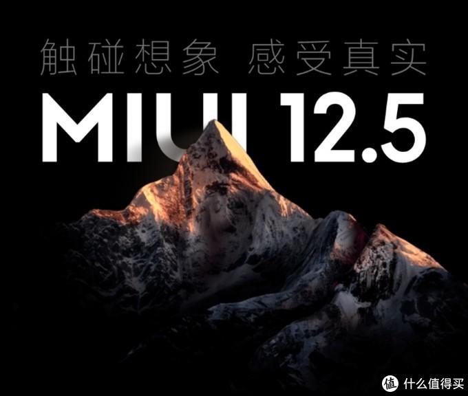 魅族营销翻车,从登上热搜到公开道歉;小米多款机型开始推送MIUI 12.5稳定版更新