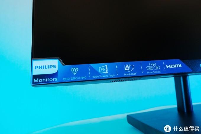 素质极佳的千元级2K办公神器——飞利浦245E1S显示器体验评测
