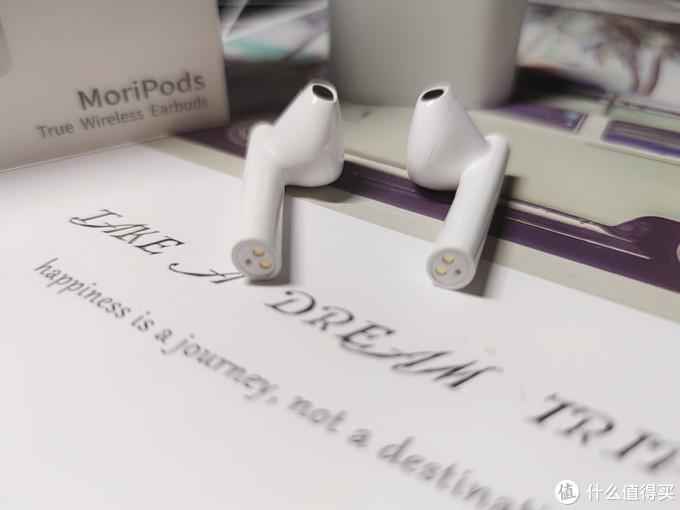 高端芯片,音质悦耳,Haylou MoriPods耳机体验