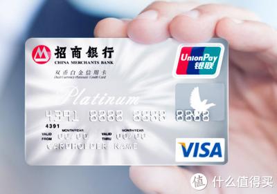 作为卡圈最资深的信用卡用户,你知道怎么hao福利吗?