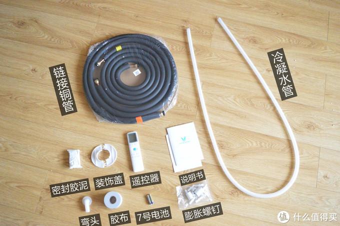 我家的空调能除菌,云米AI空调Navi2(除菌版)使用体验