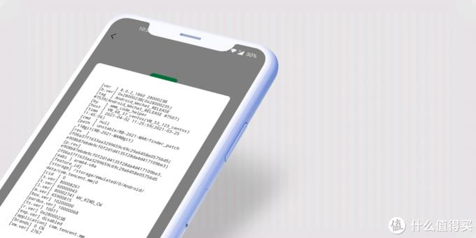 安卓微信8.0.2热更新:一键查看朋友状态,表情包上限999!