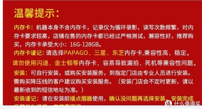 PAPAGO N291使用半年后稳定评测A-H2