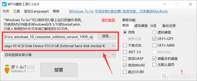 职场生活的轻量化EDC,行囊中的必备好物,随身带上工作Windows系统