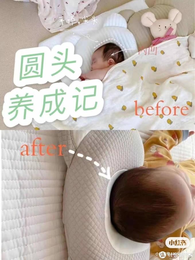睡头型的曲折历程!注意事项很重要