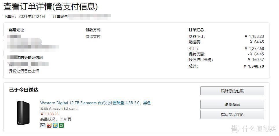 z.cn买的,虽然不是特别便宜的价格