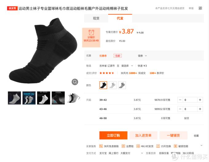 春季整身穿搭:两三百块能穿着得体舒适吗?包括内裤袜子鞋子哦!