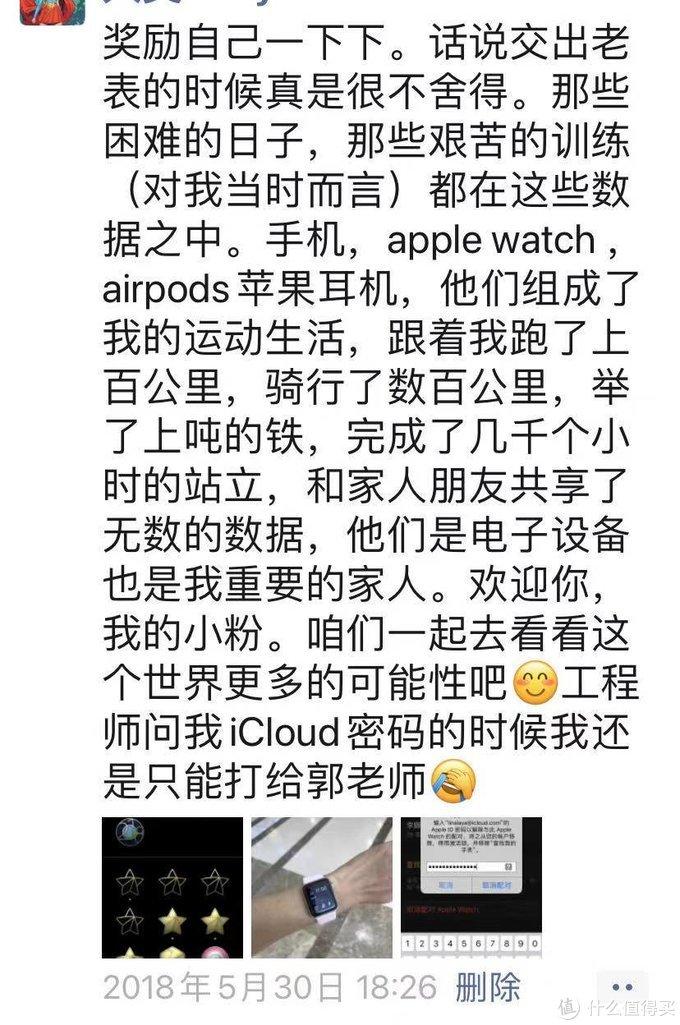 那年去北京培训,路遇苹果店就买了,无攻略