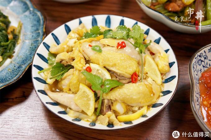 清明过后,鸡肉和柠檬堪称绝配,蛋白质高容易吸收,春天要常吃