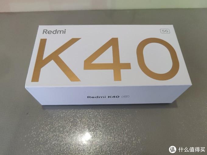红米K40 6+128 敬老爱幼神器(附与K30的对比)