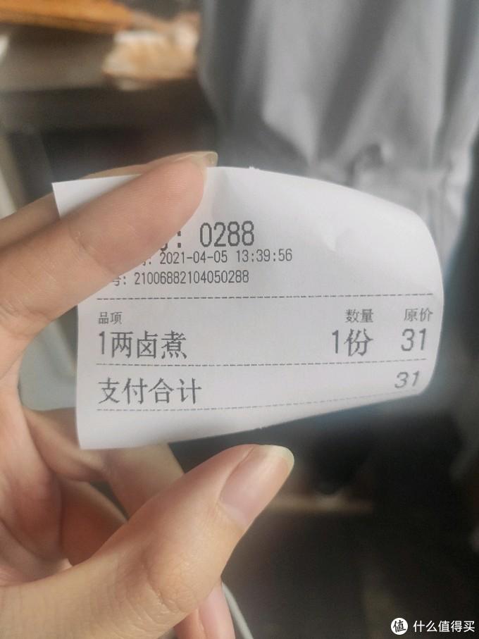 豆汁,卤煮,灌肠,北京特色小吃打卡记