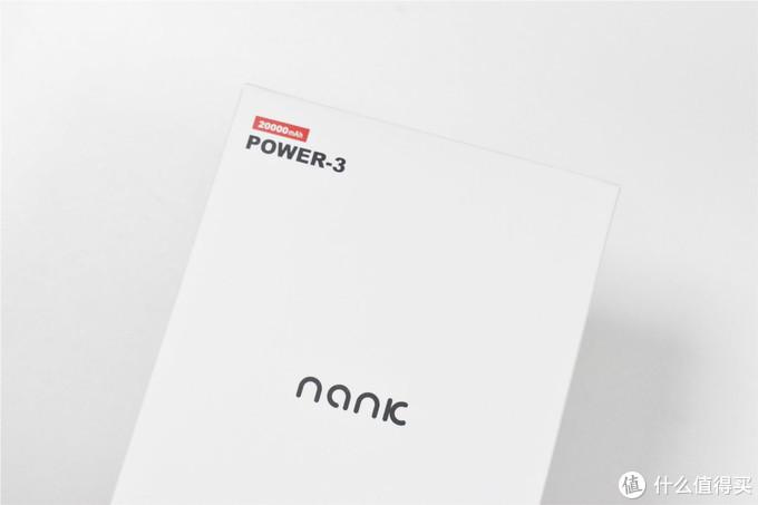 用上Nank南卡无线充电宝POW3,以前的移动电源真该丢了,还是无线快充香!