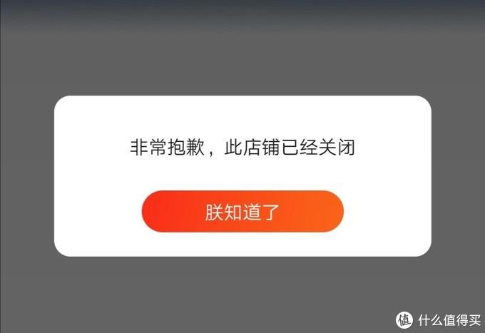 495元官方认证翻新机Kindle Paperwhite4开箱~