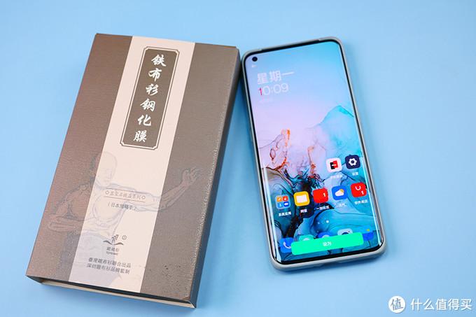 【真香】一加9手机保护膜钢化膜分享