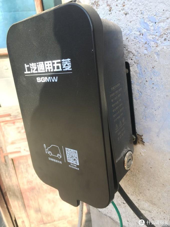 五菱的安充电盒的人果然没让我失望,好几周了也没给我解决锁扣的问题。然后巧了也是集市日,不过回去就挺晚了,集市在收摊,路过时候也没有拍照。