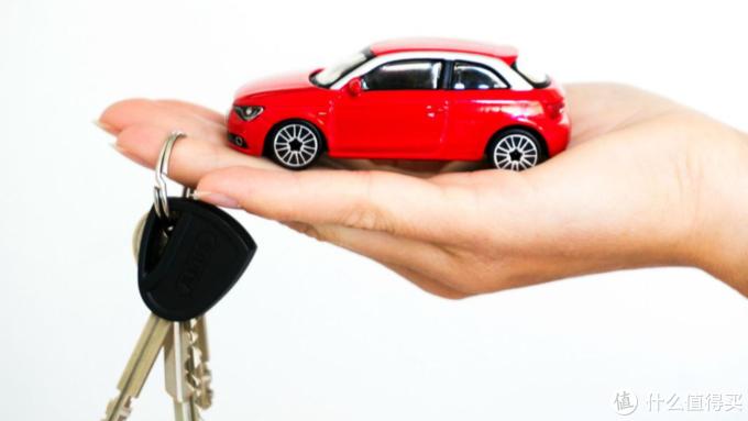 十个买车小技巧,能帮你省钱也可能帮你避坑