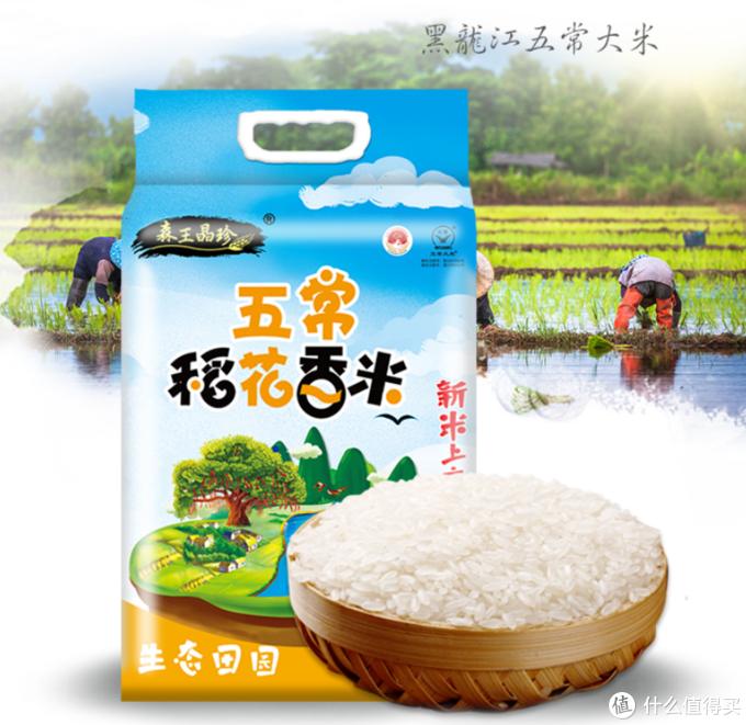买了三百斤大米,吃出来的大米口感之王!8款19266稻花香大米横评