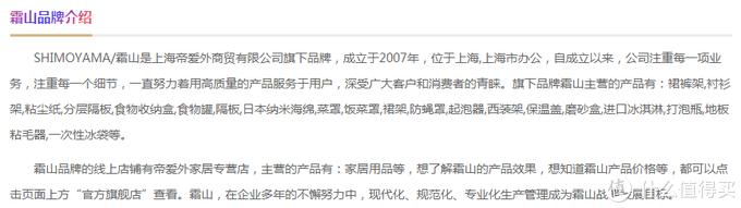 一分钱一分货?霜山、日本进口FUDOGIKEN和淘宝低价同款对比评测