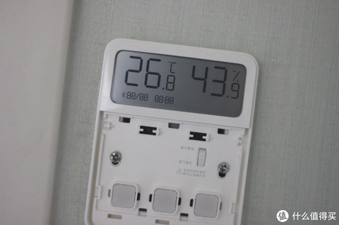 可以感官温湿度的米家智能屏显开关