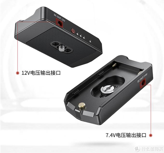 SmallRig NP-F 系列电池转接扣板