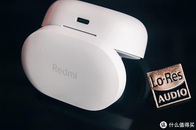 《劳瑞诗音评》还是熟悉的味道RedmiAirDots3真无线耳机评测