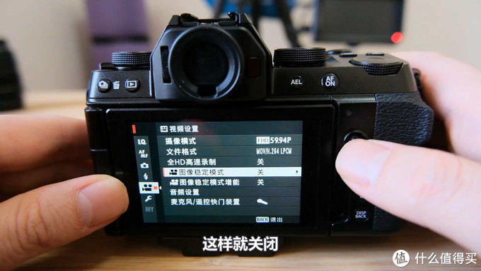 【视频】富士xs10过热缓解的三个方法