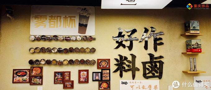 重庆火锅还能创新改进吗?卤味火锅的开创者,抓住了年轻人的命脉