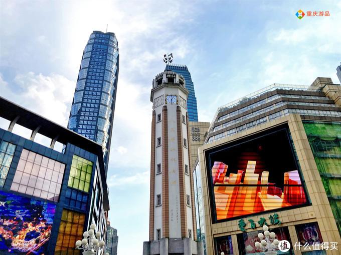 所有人都爱解放碑:高端商业与亲民美食汇聚,是重庆人的精神所在