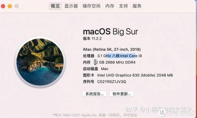 旗舰i9-10980HK性能怪兽仅1升NUC,完美兼容Windows、MacOS、Linux