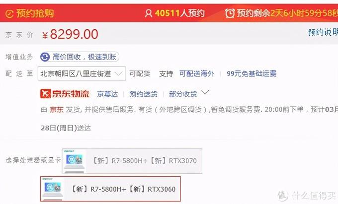 30系显卡笔记本日益增多,现在却不是购买的好时候?