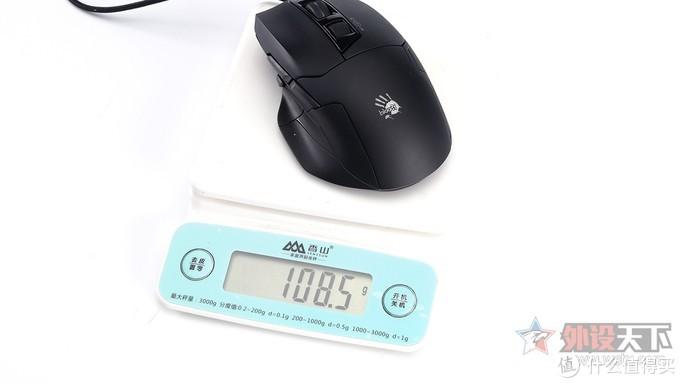 血手幽灵W70 MAX游戏鼠标评测:创意双滚轮