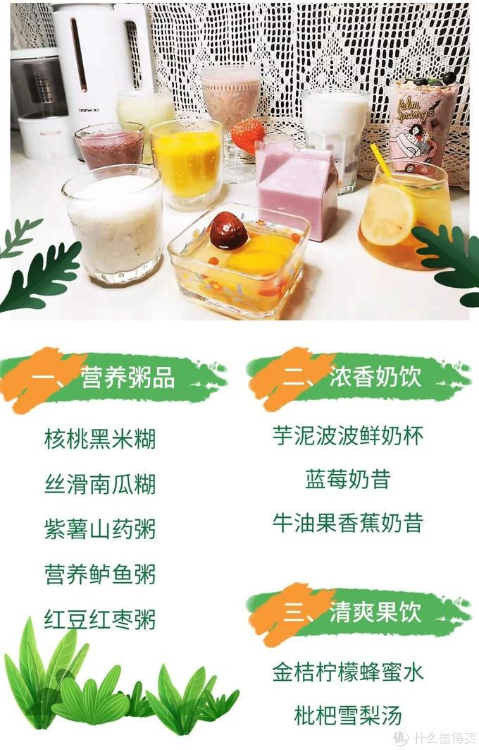 吃对很关键!10款最适合宝宝春季吃的辅食 快手简单,营养满分!