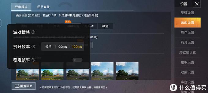 iQOO Neo5评测:骁龙870加游戏动态插帧打造真水桶机