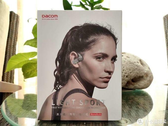 随着音乐运动起来-Dacom Bond Buds骨传导耳机