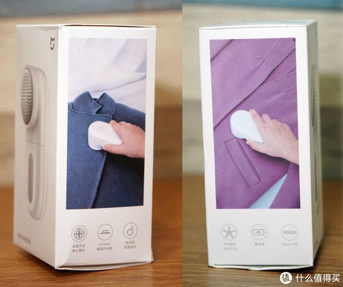 小米米家毛球修剪器开箱:价格不贵,轻松修护衣物小瑕疵!