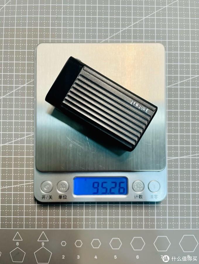 S3二代的重量