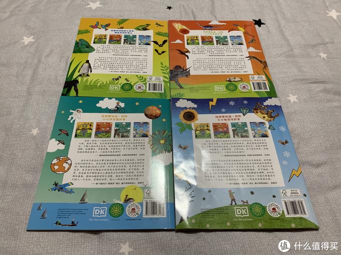 图书馆猿の2021读书计划18:《DK幼儿百科 不得不知的事》