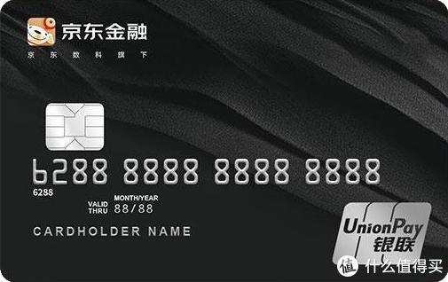 【免费】京东PLUS年卡