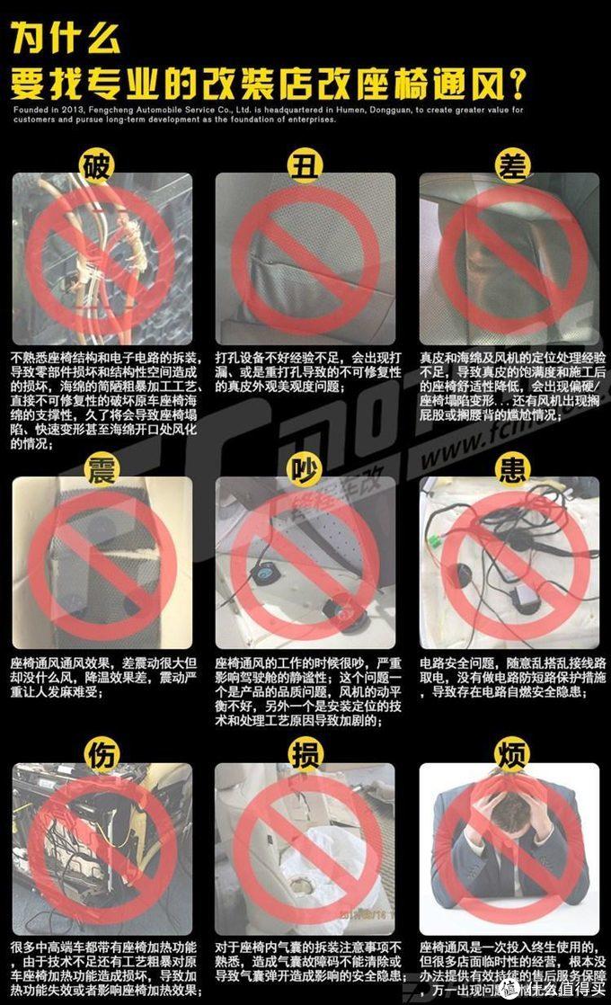 汽车升级座椅通风案例 宝马730Li升级怡然吸风式座椅通风系统
