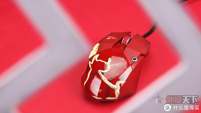 达尔优牛年版A970高阶游戏鼠标简评:牛转乾坤