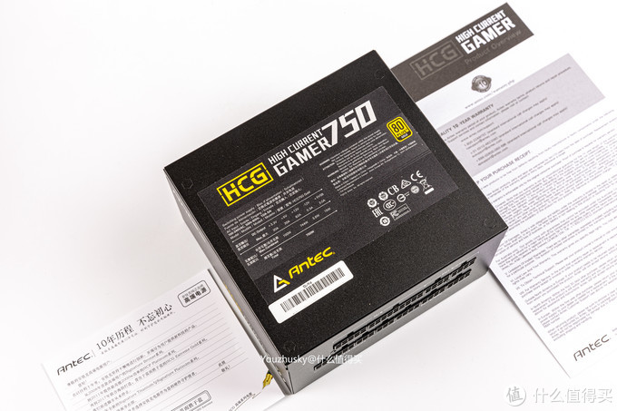 电源本体铭牌,黄色标志的安钛克和HCG,骨灰级玩家系列