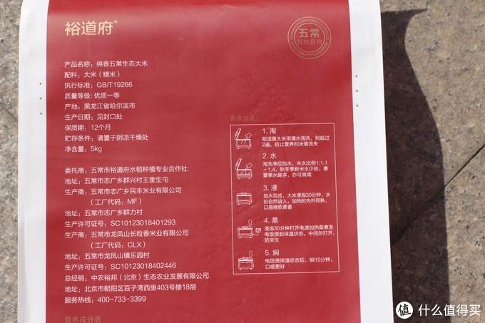 为你选出最好吃的平价大米,五常稻花香科普&横评