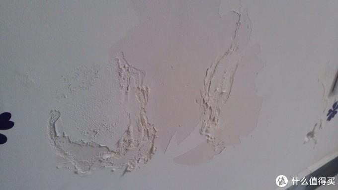 有问题的墙面