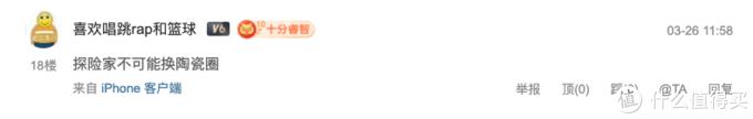 劳力士将在4月7日(明天)正式发售探险家新系列