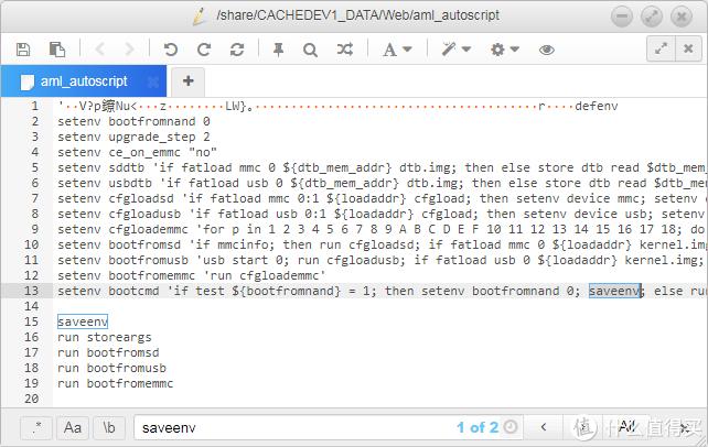 aml_autoscript默认文件