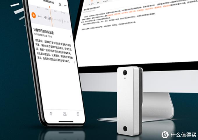 小而美办公好物推荐:搜狗AI录音笔C1 Pro,为职场人加把劲儿