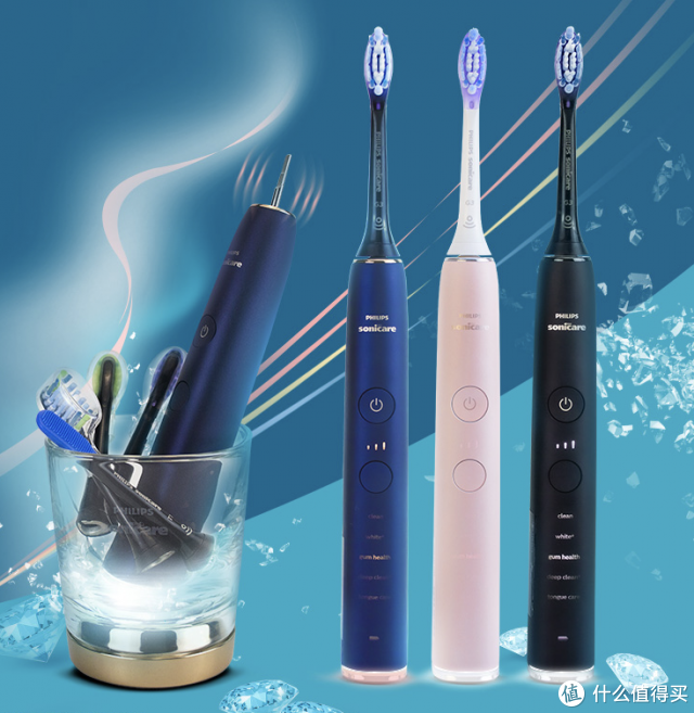 电动牙刷哪个牌子好?盘点十大知名电动牙刷品牌排名