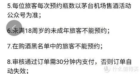 1499元飞天茅台最新抢购预约路子,欢迎补充