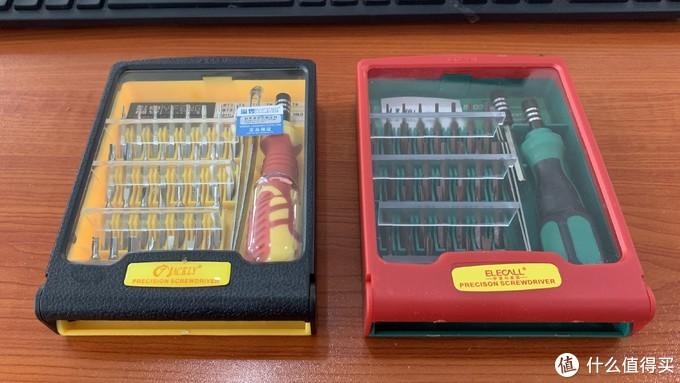 图书馆猿のELECALL 伊莱科33合一S2版螺丝刀组合套装简单晒